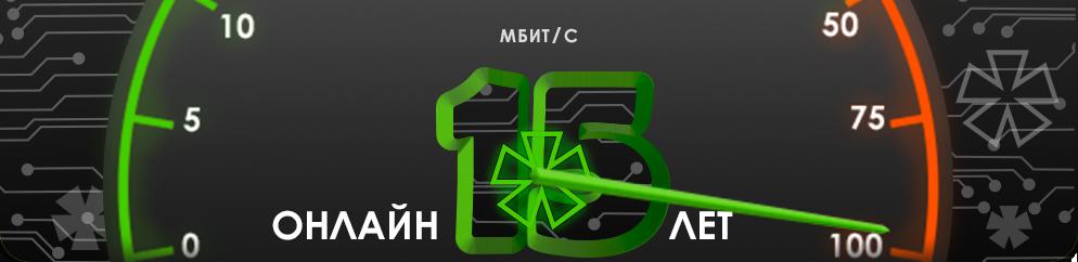 http://proximanet.ru/news#news-838