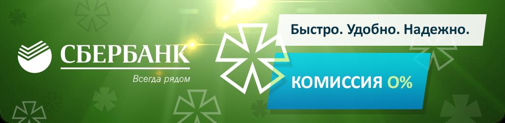 http://proximanet.ru/naseleniyu/oplata/onlayn#accordion-1483274495