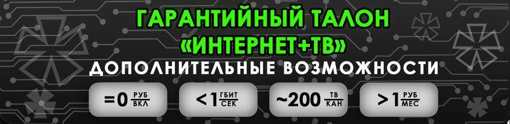 http://proximanet.ru/naseleniyu/podderzhka/servisy#accordion-1496828673