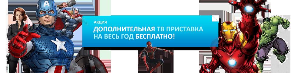 http://proximanet.ru/news#news-1054